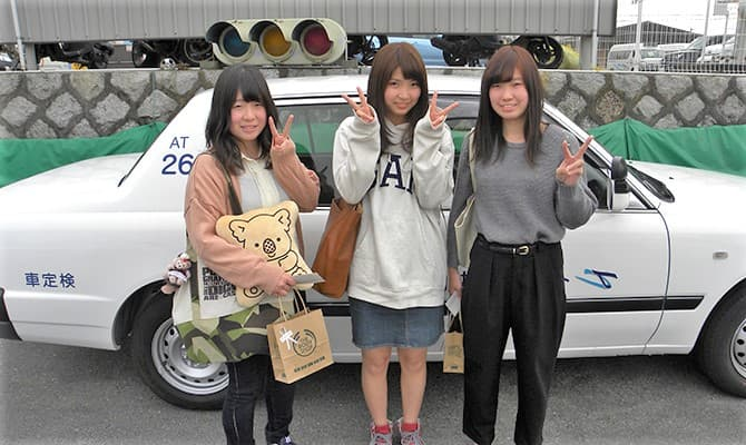 学校 トヨタ 自動車